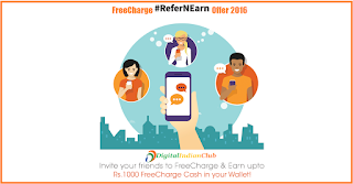 freecharge-refer-and-earn-offer-2016