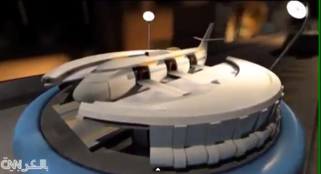 شاهدوا بالفيديو كيف سيكون شكل الطائرات في المستقبل ..رائع جدا