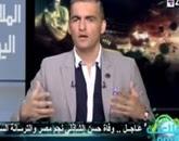 برنامج الملاعب اليوم يقدمه سيف زاهر الأحد 3-5-2015