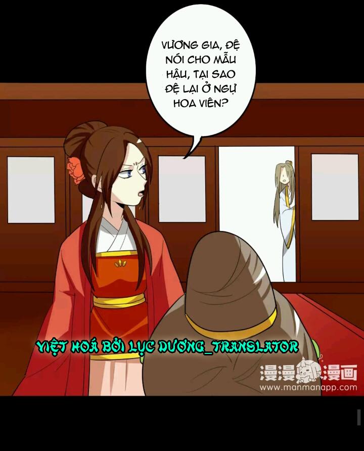 Lưỡng Bất Nghi Chapter 73 - Truyentranhmoi.net