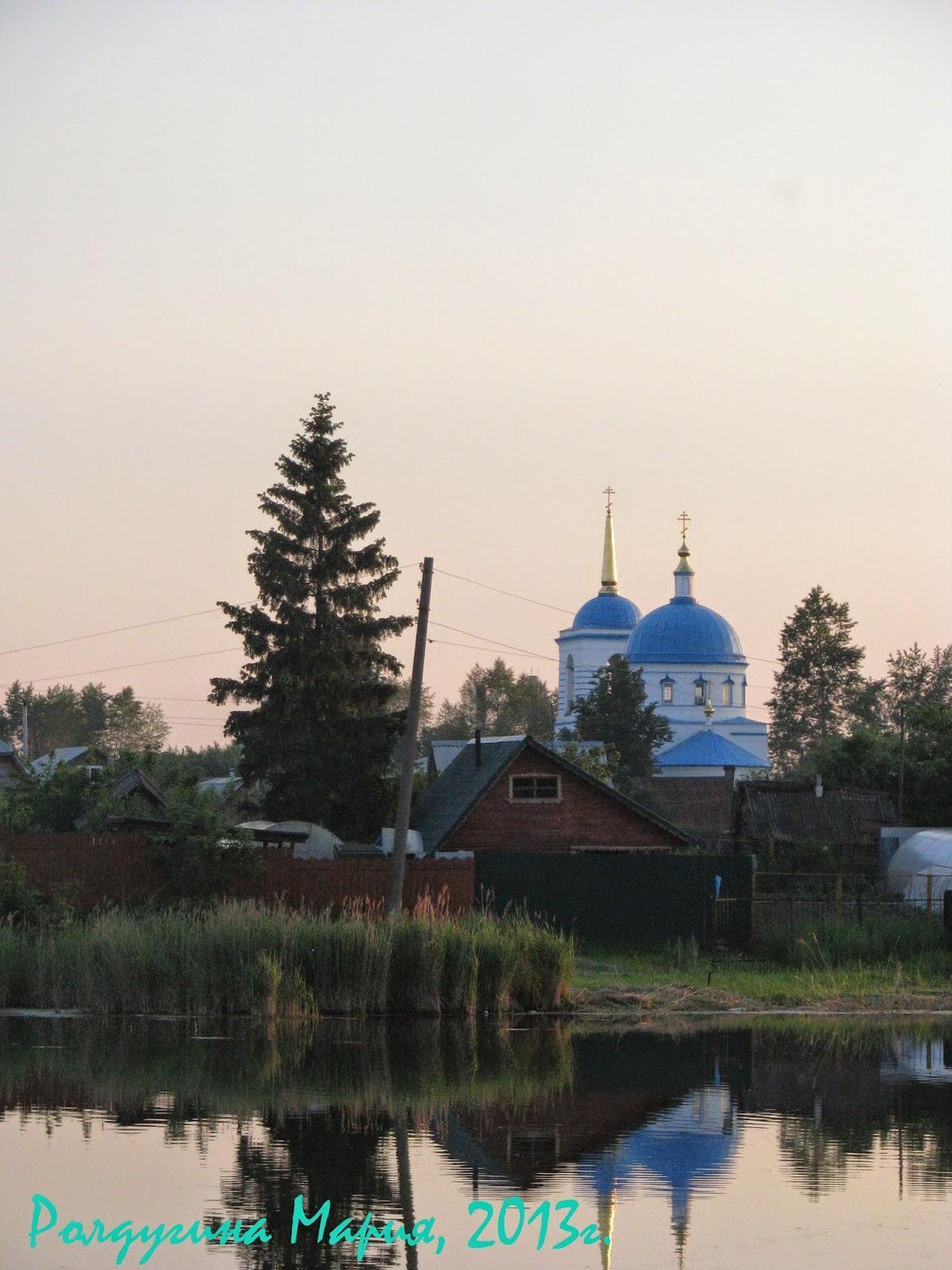 село Ворсма Нижегородская область