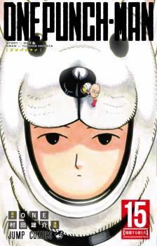 Onepunch-Man Manga