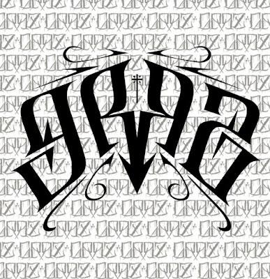 Guerrilleroz - Victimas Del Plomo (Single) [2015]