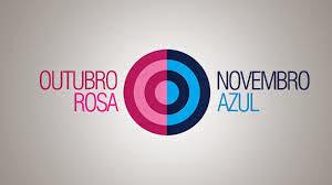 Câncer, o diagnóstico precoce ainda é o melhor tratamento. Hospital São Rafael (99) 2101-3900