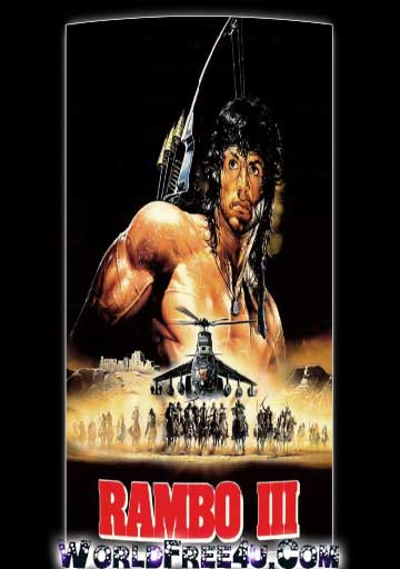 Watch Online Rambo Iii Full Movie 300mb Free Download In Hindi Hd