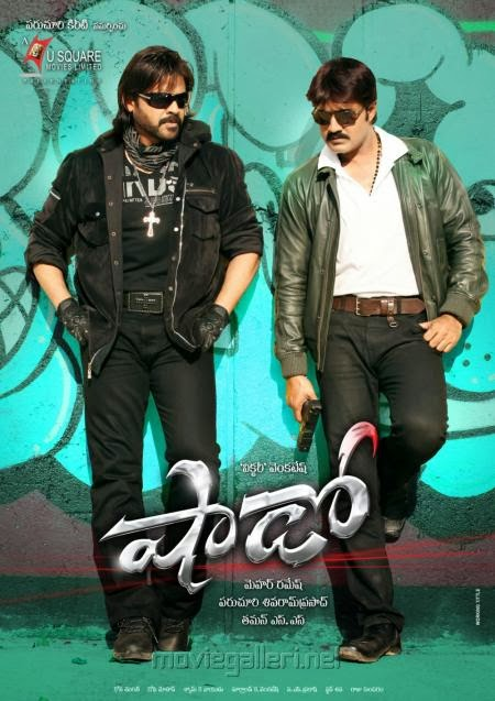 Shadow AKA One Man Army 2013 Hindi Dubbed Dual Audio 720p Bluray
