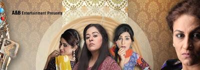 Bhabi Sambhal Chabi, Urdu1 Drama Channel