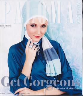 Katalog April 2012 Paloma Shopway edisi 19