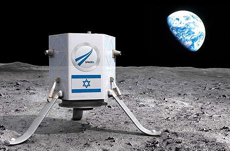 Israel Space Agency - ISA