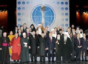 Geocentryczny ekumenizm z Astany