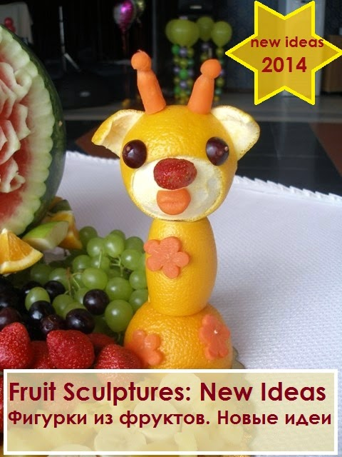 Cute fruit sculptures and baby shower s fruit platters made in 2014