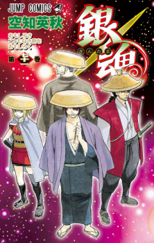 13 Manga