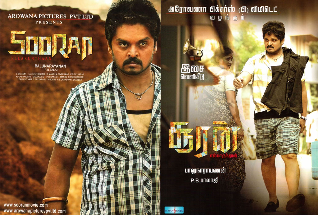 Latest Tamil Mp3 Songs Tamilkeycom