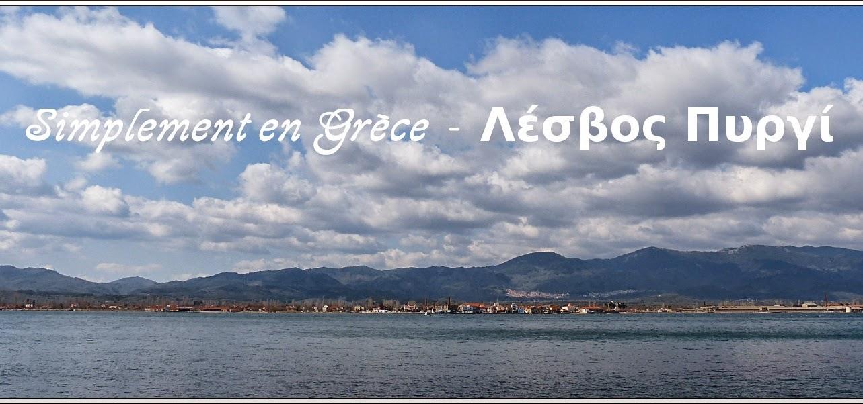 Simplement en Grèce  -  Λέσβος Πυργί