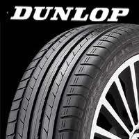 Daftar Harga Ban Mobil Dunlop Terbaru