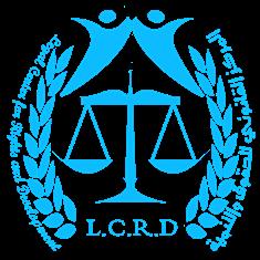 المركز القانوني للحقوق والتنمية