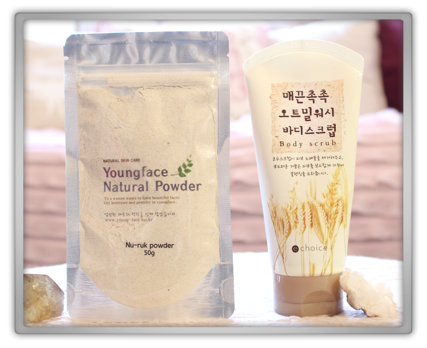 겟잇뷰티박스 by 미미박스 memebox beautybox Special #34 Whole Grain 2 unboxing review young face mask scrube choice wash oatmeal body scrub