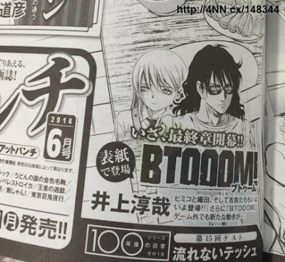 btooom manga junya inoue arco argumental final anuncio