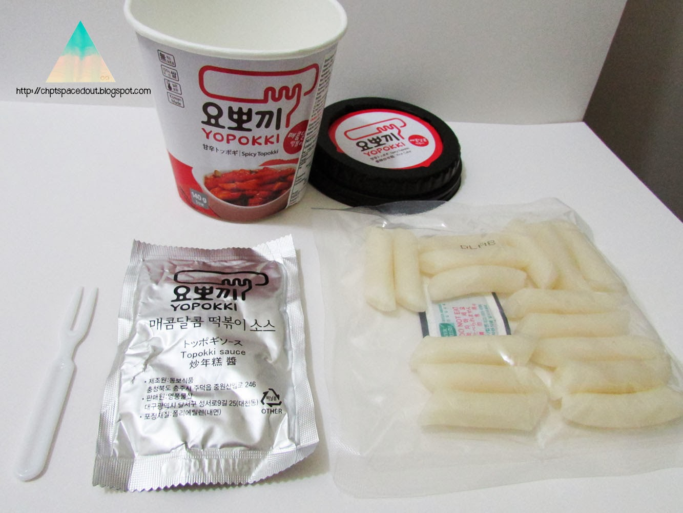 instant tteokbokki cup instructions