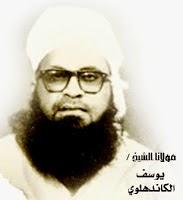 Moulavi Yusuf Kandalvi,moulavi usuf kandalvi deobandi