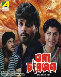 Ora Char Jon (1988) - Bengali Movie