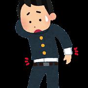 丈の短い学生服を着た男の子のイラスト