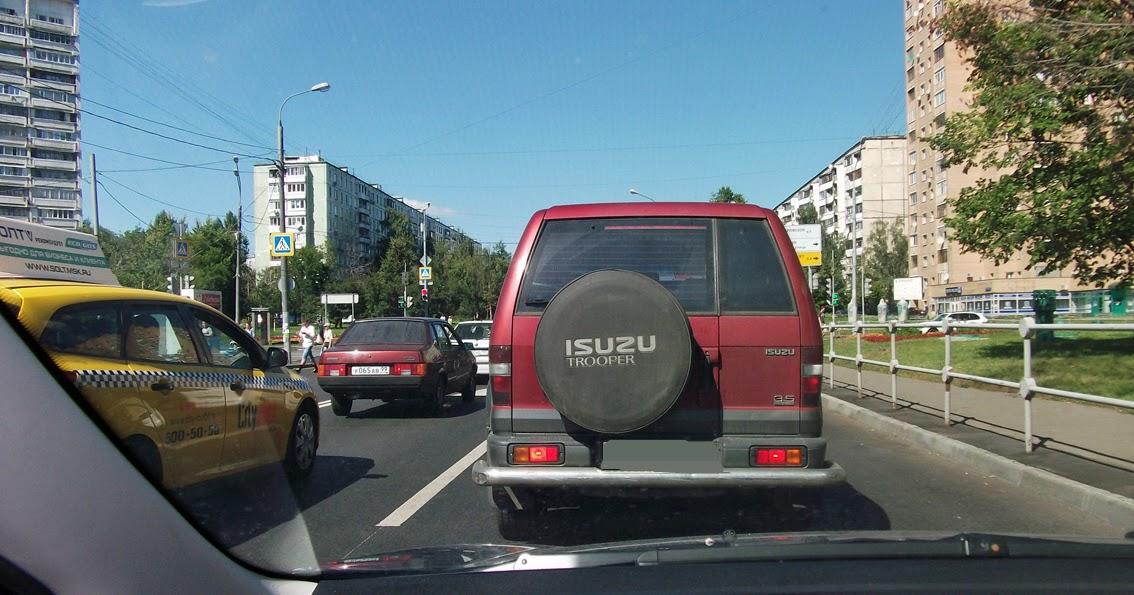Spottedrs In Moscow Isuzu Trooper
