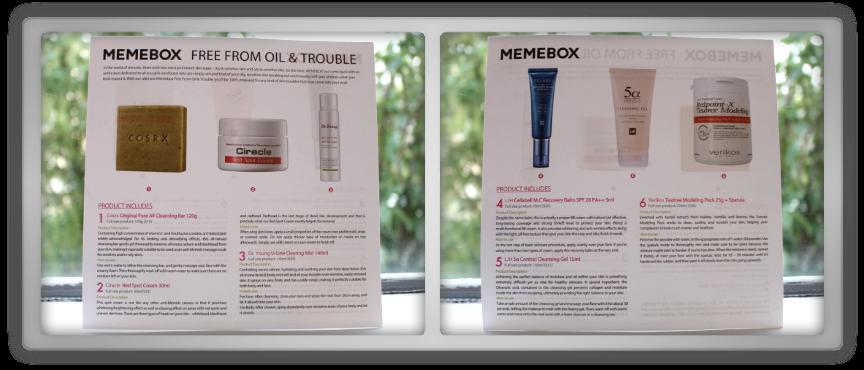 겟잇뷰티박스 by 미미박스 memebox free from oil & trouble  beautybox # unboxing review preview box paper card text info