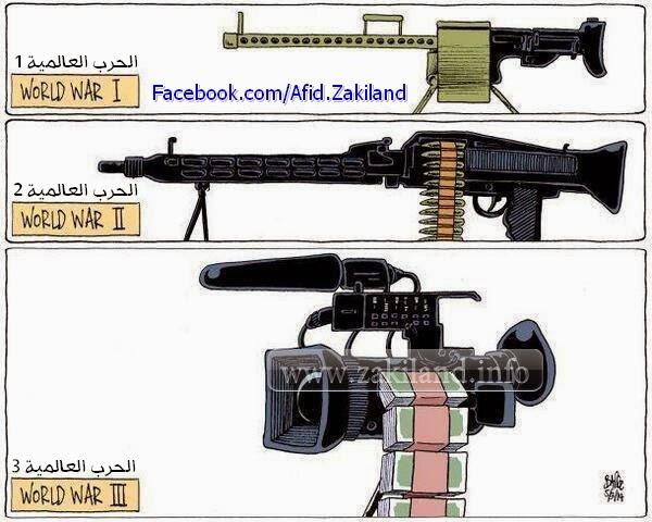 La guerre de nos jours الحرب في عصرنا الحالي media إعلام