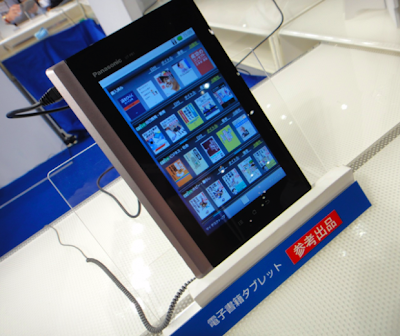 Panasonic Hybrid E-Book Reader
