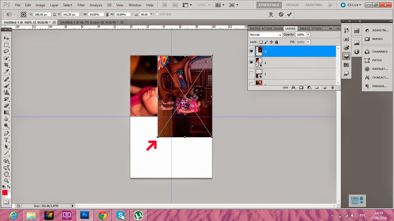 Как сделать фото формата