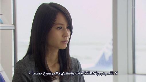 الحلقة الرابعة من دراما الفتاة التي عشقت السماء : Miss Pilot | الآنسة الطيارة,أنيدرا