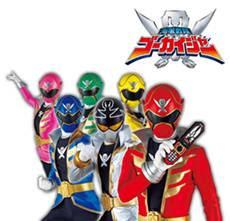 Assistir - Kaizoku Sentai Gokaiger - Online