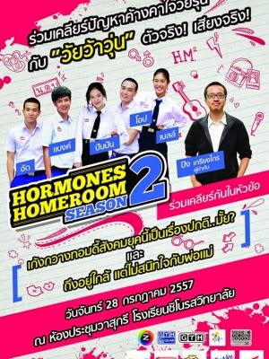 Tuổi Nổi Loạn Phần 2 (Hormones Season 2)