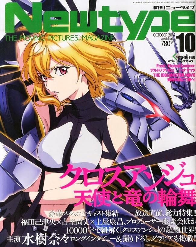 "Yui Ha Ta No >> El Anime ""Cross Ange: Tenshi to Ryuu no Rinbu"" se estrenará el 4 de Octubre. | Otaku News!!"