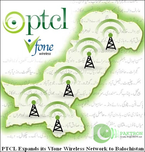 Vfone Coverage Map Pakistan