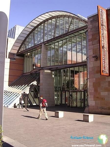 المتحف الوطني الجرماني