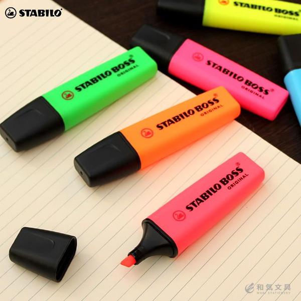 STABILO / スタビロ ボス オリジナル 蛍光ペン