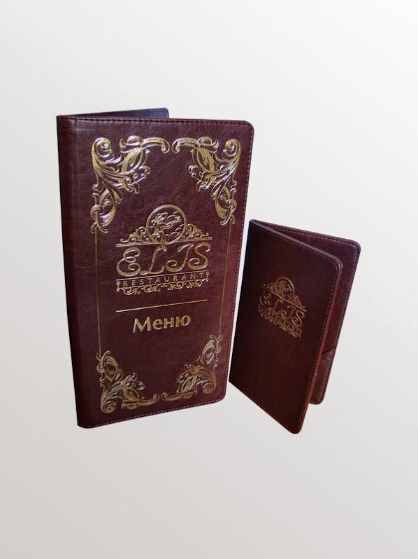 ЭЛИС. Папка-меню и счетница из итальянского кожзама с тиснением золотой глянцевой фольгой