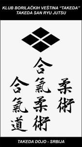Takeda Dojo