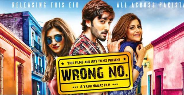 Wrong No Full Pakistani Movie Download HD Free Lollywood film | Yasir Nawaz