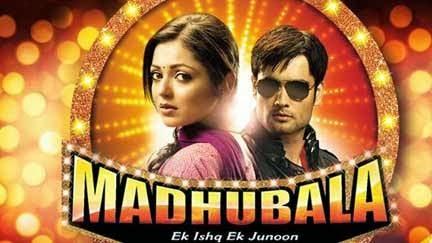 Madhubala 18-12-2014 – Polimer tv Serial 18-12-14 Episode