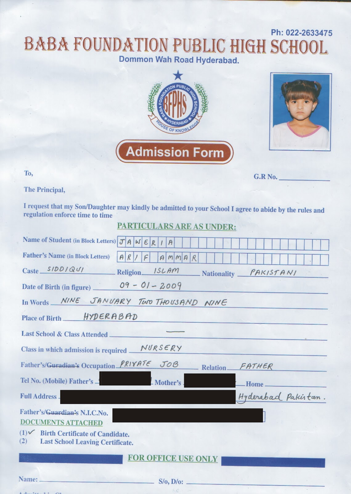 Jaweria Arif Ammar: Admission Form Of Baba Foundation Public High School  Hyderabad Pakistan.  Admission Form For School