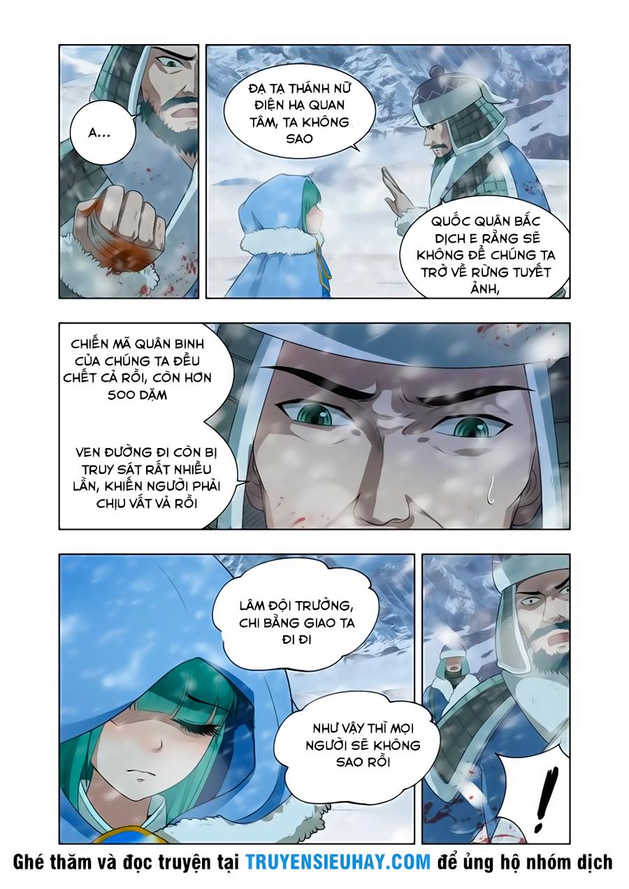 Vạn Giới Thần Chủ chap 9 - Trang 8