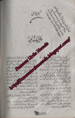 Woh ek lamha by Naseem Niazi pdf