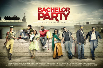 Free Download Bachelor-party-malayalam-Movie-poster and MP3 Songs