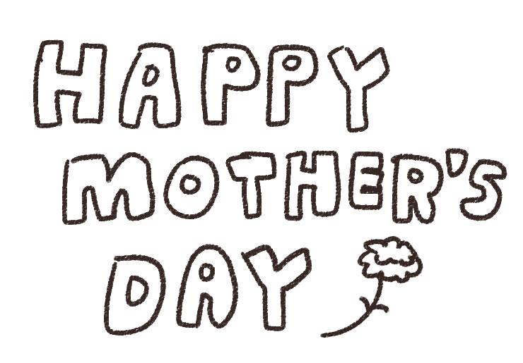 「Happy Mother's Day」のイラスト文字(母の日): ゆるかわいい無料イラスト素材集