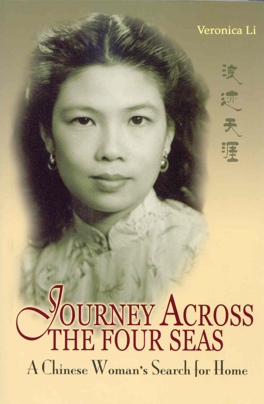 ... the Four Seas - A Chinese Woman's Search for Home by Veronica Li