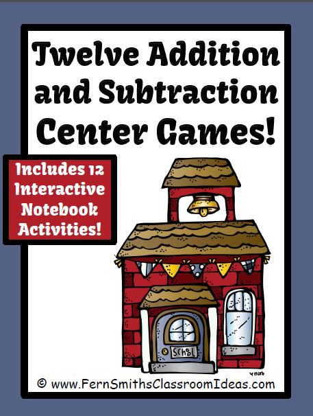 Fern Smith's Classroom Ideas Addition and Subtraction Centers, Printable Seatwork Centers and Interactive Notebook Activities