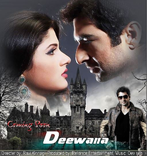Kolkata Bangla Movie Deewana